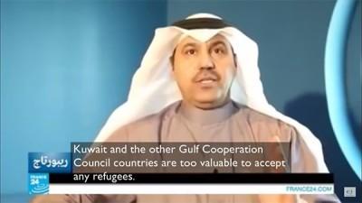 Kuwaiti Official Fahad al shalami 2