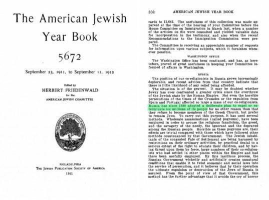 In Profile : 6 million Jews