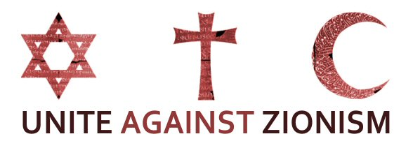 A rebuttal of the messianic doctrine of Zion as it moves to lay siege against the innocent