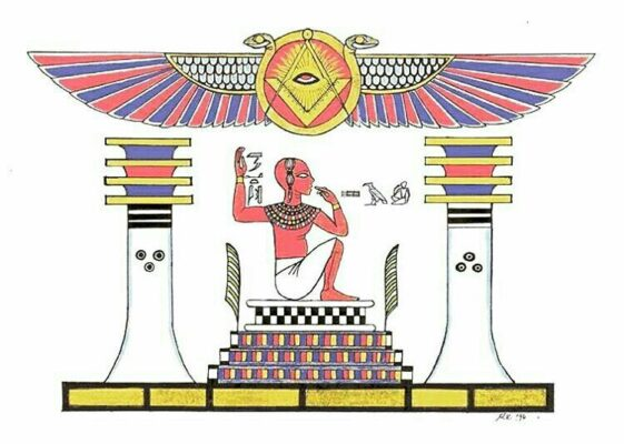 Ancient Egyptian Arabic Order of the Nobles of the Mystic Shrine
