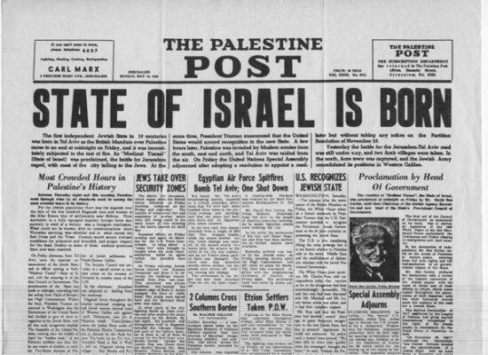 British Foreign Office communications in Palestine 1940-1946