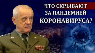 The Russian Collector of the Secret Service, Pandemic is a Lie, Psycho Info War and Special Operation in Progress